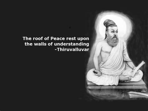 thiruvalluvar biography in hindi thiruvalluvar thirukural textures abstract background