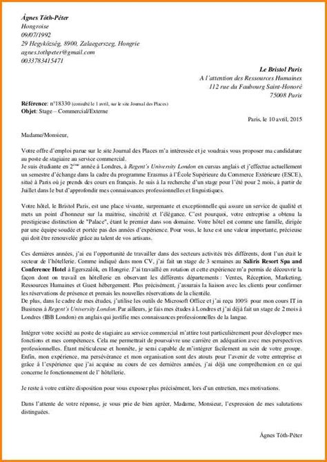 Lettre Motivation Ecole De Commerce International 10 Lettre De Motivation Commerce Format Lettre