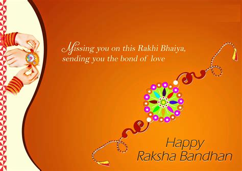 happy raksha bandhan quotes wishes for brother and sister