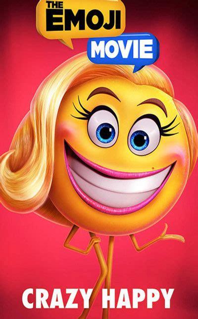 emoji movie imdb پرفروشترین فیلمهای سینمایی هفته گذشته ۸ سپتامبر تا ۱۰