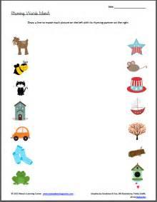 rhyming words worksheets new calendar template site