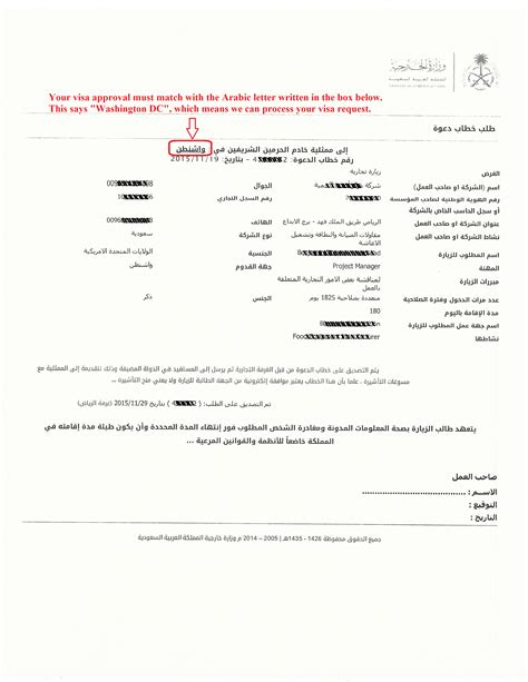 Business Introduction Letter Saudi Arabia passport visas express