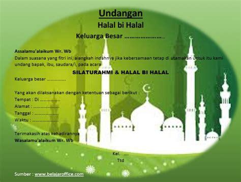 membuat undangan halal bihalal contoh undangan halal bi halal keluarga