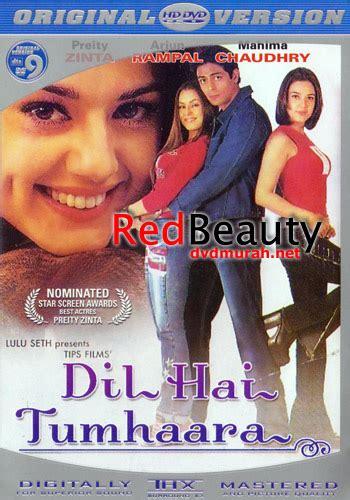 Dil Hai Tumhaara 2002 Full Movie Emeasac Mp3 Blog