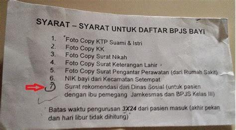 berkas untuk membuat e ktp pendaftaran bpjs untuk bayi baru lahir ketentuan syarat