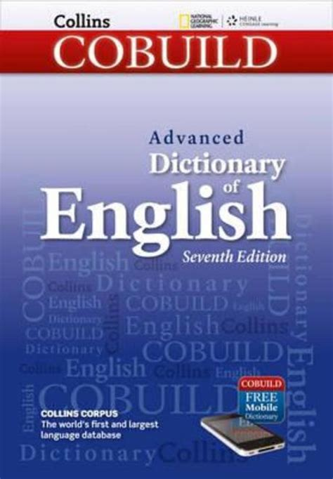 0007423764 collins cobuild dictionary of collins cobuild advanced dictionary of english seventh