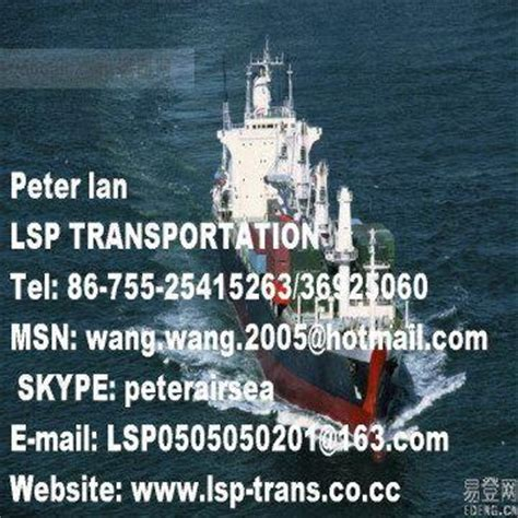 freight quote from china to worldwide air sea freight forwarder logistics global sources
