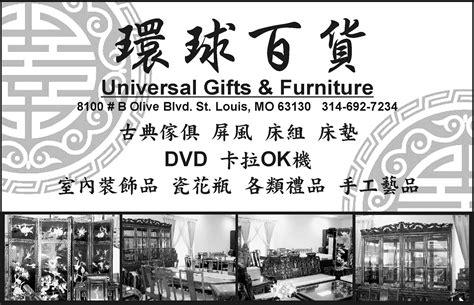 universal gifts llc universal gifts llc 100 universal gifts llc best 25 travel gift baskets