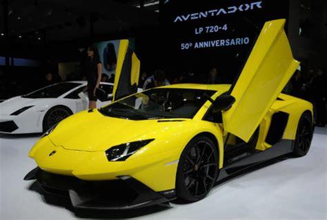 Lamborghini 50th Anniversary Car 2018 Lamborghini Aventador Lp720 4 50th Anniversary Car