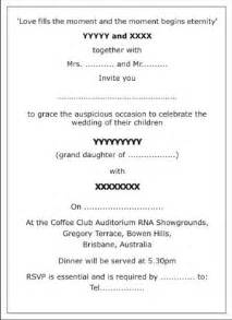 hindu wedding card text matter hindu wedding invitation wordings hindu wedding wordings