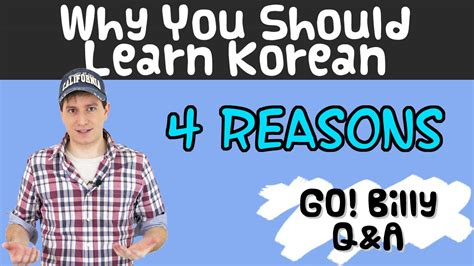 Why Are There Cheaters Learn The 4 Reasons by Why You Should Learn Korean 4 Reasons To Learn Korean