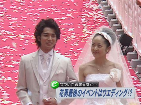 mao inoue marriage crunchyroll forum inoue mao and matsumoto jun in