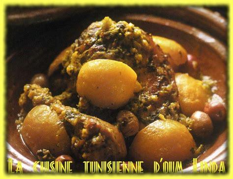 cuisine tunisienne recettes de cuisine tunisienne