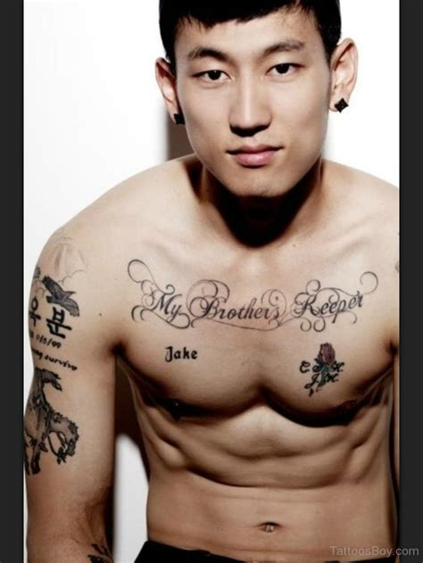 tattoo japanese man word tattoos tattoo designs tattoo pictures page 26
