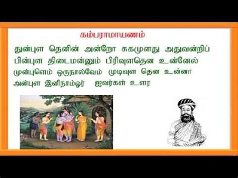 sentence pattern for sslc sslc tamil one mark question and answer fill in the b