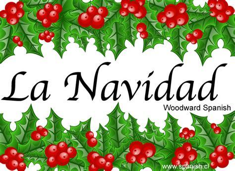 imagenes groseras de la navidad la navidad tradiciones y vocabulario