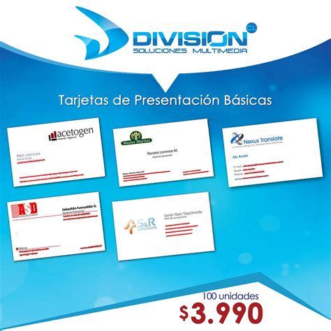revalidaci 243 n de tarjetas tarjetas de licenciatura pre basica tarjetas de presentaci