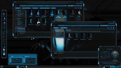 download theme windows 7 alienware evolution тема quot alienware evolution quot для windows 7