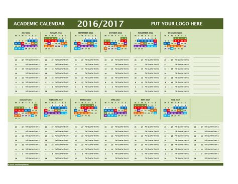 School Calendar Template 2017 2018 and 2016 2017 school calendar templates excel