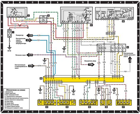 mercedes w124 ignition wiring diagram mercedes get free