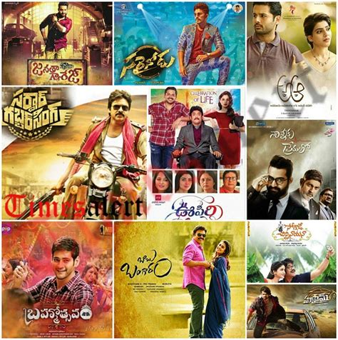 telugu movie box office collection 2016 top 10 highest grossing telugu films in 2016 tollywood