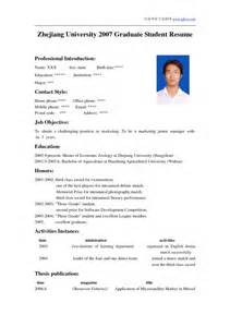 how to write a resume for application sles