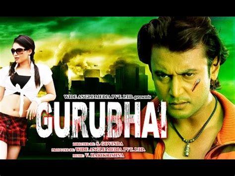 chingaara 2015 darshan deepika dubbed hindi movies guru bhai hindi action movie 2014 darshan shireen