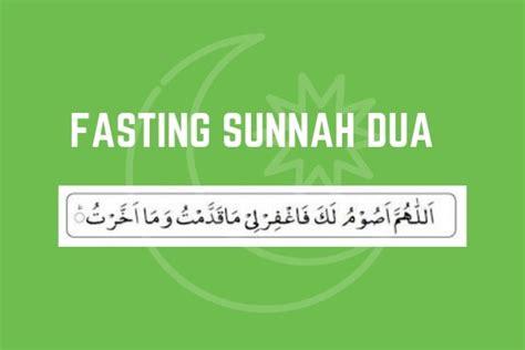 dua niyyat  sunnah fasting arabic english