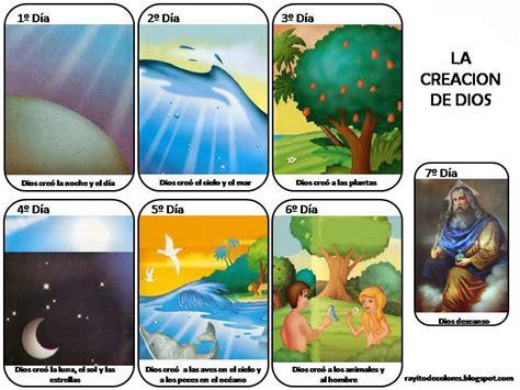 imagenes hermosas de la creacion de dios imagen de la creacion de dios en los 7 dias imagui