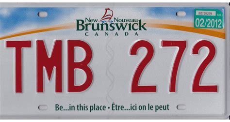 New Plates Are by New Brunswick License Plates