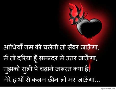 hindi shayari image search results for love couple image with shayari