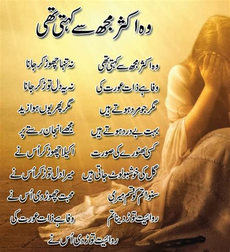 images of love urdu search results for love poetry image urdu calendar 2015