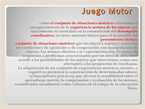 definicion de imagenes abstractas wikipedia juego motor concepto