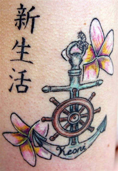 anchor and wheel tattoo designs lovely wheel and anchor tattoomagz