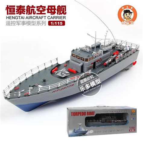 Mobil Remote New Simulation Model ht2877a 1 115 remote ship wireless charging rc boat simulation guided missile model