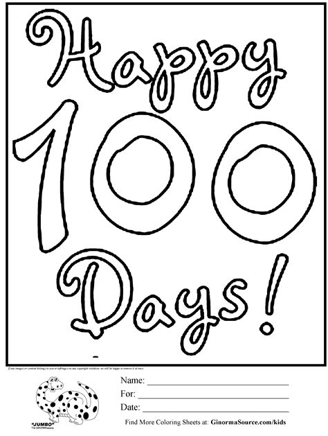 100th day of school coloring pages coloring pages