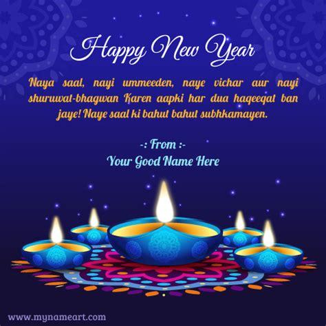 write   diwali greeting card wishes greeting card