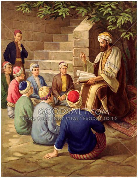 Synagogue School