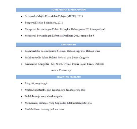 Contoh Objektif Dalam Resume by Fuhh October 2014
