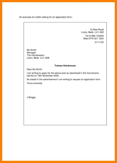 exles of a cover letter for a application 10 images of a simple application letter words list