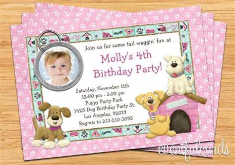 Puppy Dog Birthday Party Invitation Printable Puppy Invitation Template