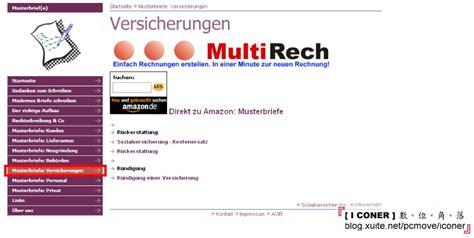 Musterbriefe An Versicherungen 免費 語言 德文書信正確寫法 musterbriefe net 數位角落 iconer 隨意窩