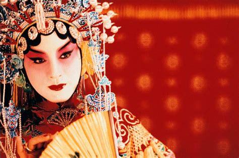film china eastern farewell my concubine easternkicks com