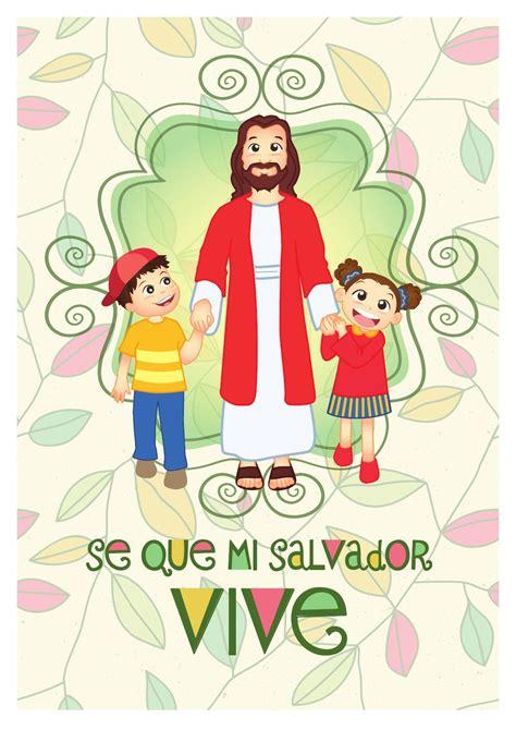 imagenes animadas sud cancionero primaria 2015 lds primary manualidades and
