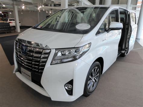 Toyota Executives File Toyota Alphard Hybrid Executive Lounge Ayh30w Front