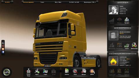 full euro truck simulator 2 indir euro truck simulator 2 t 252 rk 231 e full 1 31 2 2s indir 56 dlc