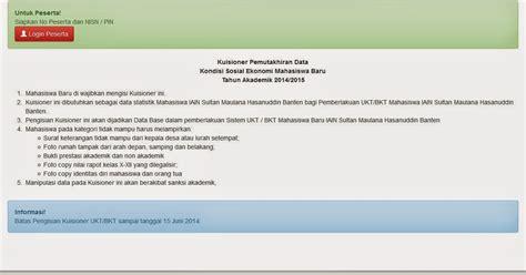 Berapa Modem Advan aplikasi ukt bkt menggunakan codeigniter dan twitterbootstrap