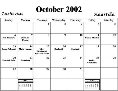 October 2003 Calendar September Calendar For 2002 Search Results Calendar 2015
