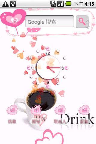 themes huawei u8500 热咖啡 for 华为u8500 手机主题 百信众联手机资源免费下载中心