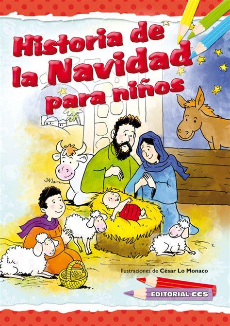 libro la navidad de lul historia de la navidad para ni 241 os distribuciones cimadevilla